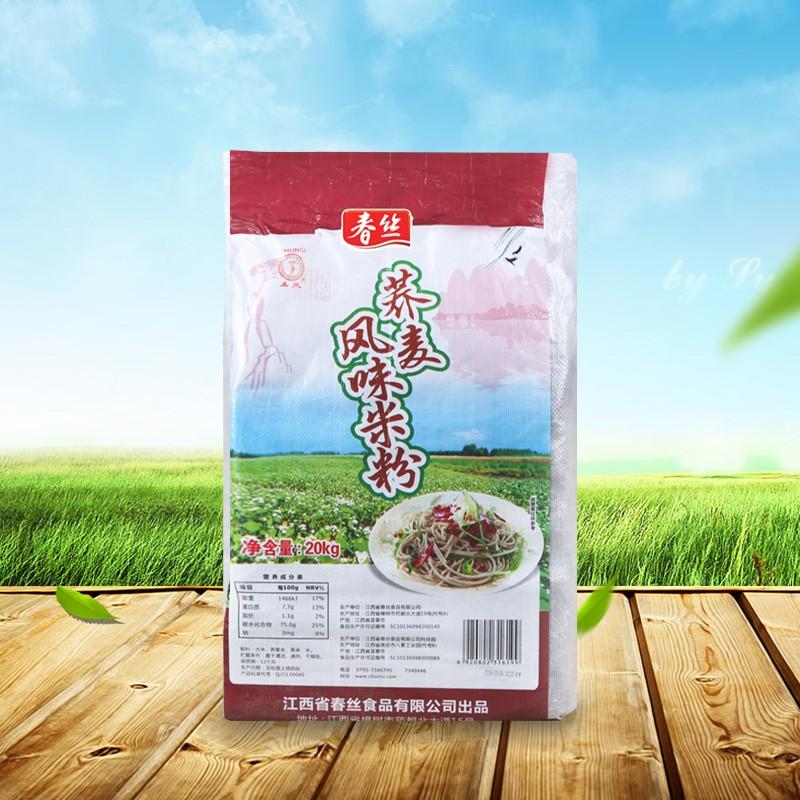 春丝牌荞麦风味米粉20kg