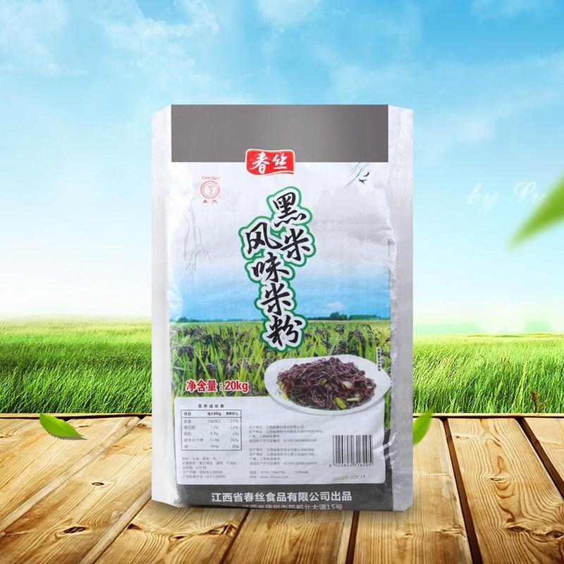 春丝牌黑米风味米粉20kg