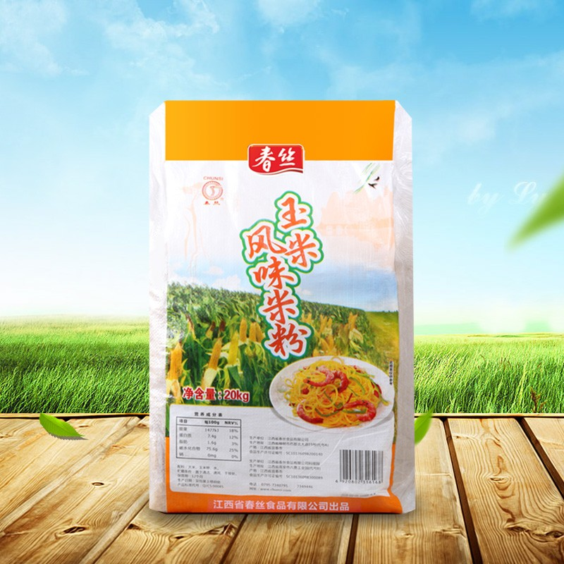 春丝牌玉米风味米粉20kg