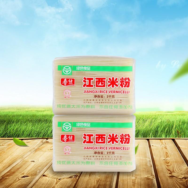 春丝牌-江西米粉2kgx2包