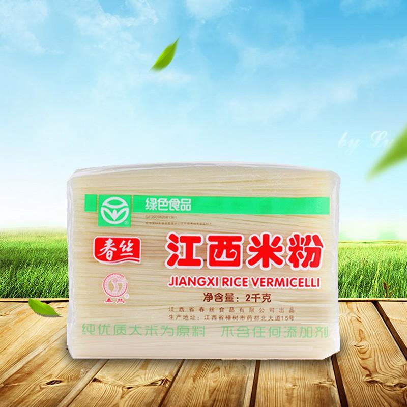 春丝牌-江西米粉2kg
